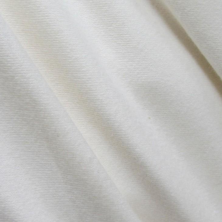Bamboo Organic Cotton Stretch