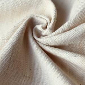 Beige Basket Weave cotton