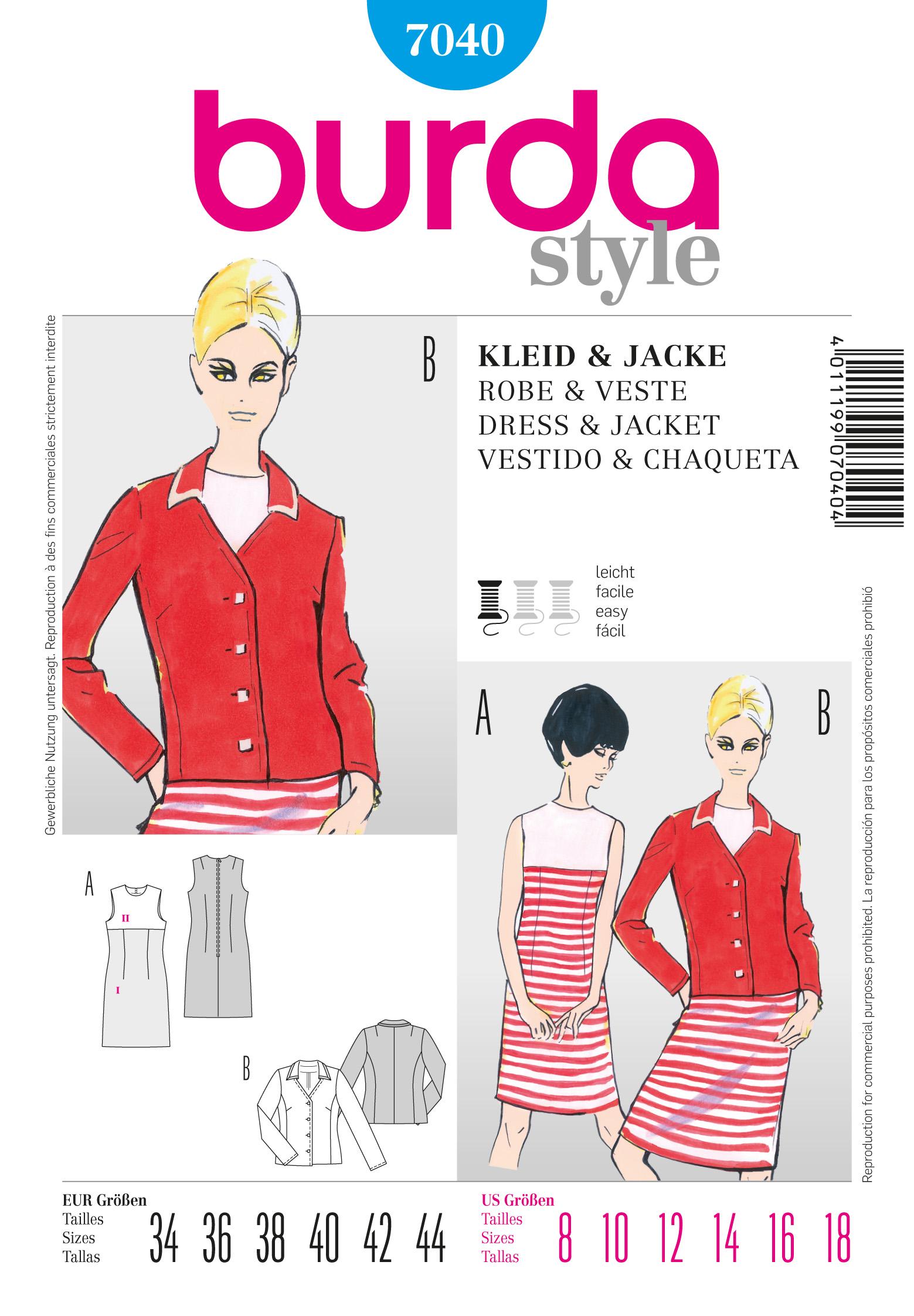 A-Line Shift Dress